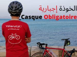 Casque obligatoire dans les événements de Vélorution Tunisie